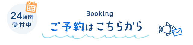 sp_bnr_booking